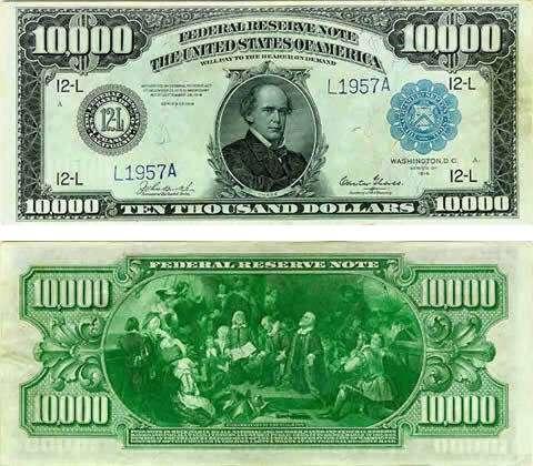 Duda con los Dolares USA 1914-federal-reserve-note-10,000-dollars